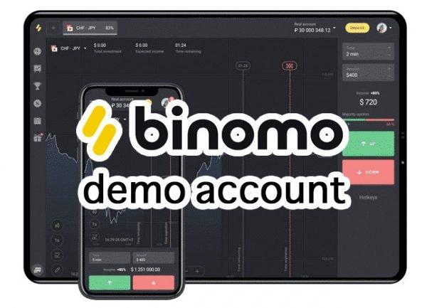 โบรกเกอร์ Binomo – รับบัญชีทดลองฟรี