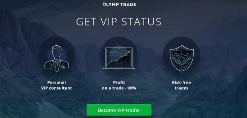 Cuenta VIP en Olymp Trade